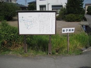 IMG_6069.JPG