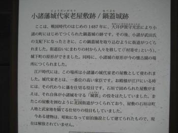 IMG_7541.JPG